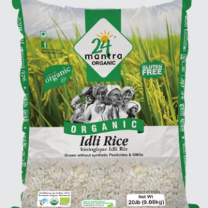 Idly Rice 1 kg