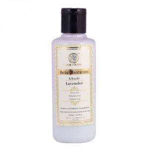 lavendar-moisturizer-with-shea-butter-_1_